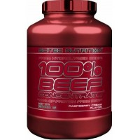 100% Beef Concentrate 2 кг