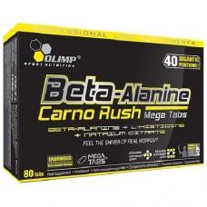 Beta-Alanine CARNO RUSH 80 таблеток