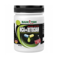 HCA + Хитозан 150 капсул
