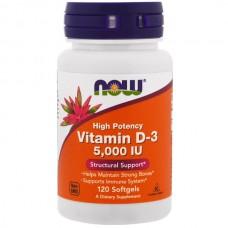 Vitamin D3 5000 ME 120 капcул