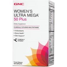 Womens Ultra Mega 50 Plus 120 капсул