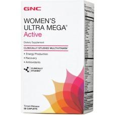 Womens Ultra Mega Active 90 капсул