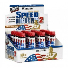 Speed Booster plus 2 (20 ампул по 25 мл)