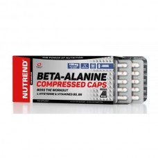 Beta Alanine Compressed Caps 90 капсул