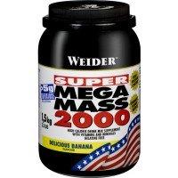 Mega Mass 2000 1500 грамм Weider