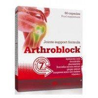 Arthroblock 60 капсул