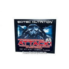 Attack 2.0 10 грамм